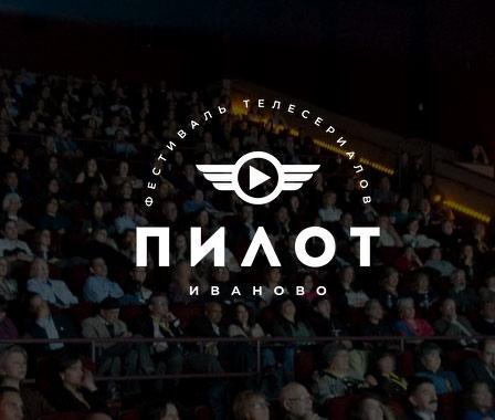 Мобил Гуру Кино